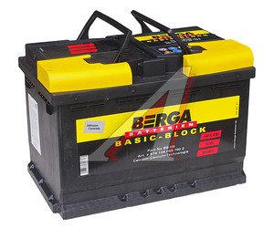 Аккумулятор BERGA Basicblock 74А/ч обратная полярность 6СТ74 BB-H6-74, 574 104 068 7902,