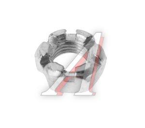 Гайка М14х1.5х22 прорезная пальца рулевого УАЗ РААЗ 250978-П, 250978-П29