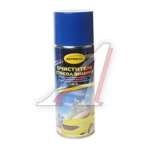 Очиститель стекол зимний 520мл аэрозоль АСТРОХИМ ASTROhim ACT-1395, ACT-1395