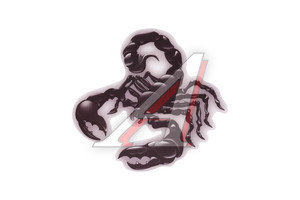 """Наклейка виниловая """"Скорпион черная"""" 13х13см AUTOSTICKERS 053851/05877, 053851"""