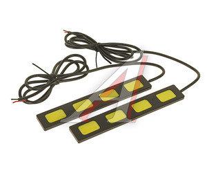 Огни ходовые дневного света LED 4 светодиода C16115 2шт. C 16115