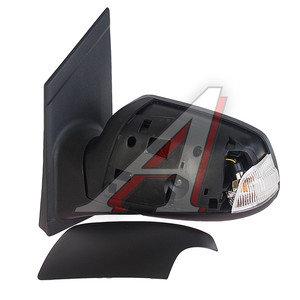 Зеркало боковое FORD Focus 2 (04-) левое электрическое (обогрев, указатель поворота) BASBUG BSG30900064, 1437483