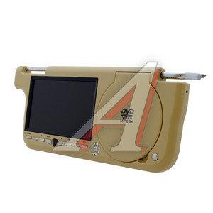 "Козырек солнцезащитный LCD 7"" DVD/USB/SD/MS/MMC ДУ CL-888KS,"