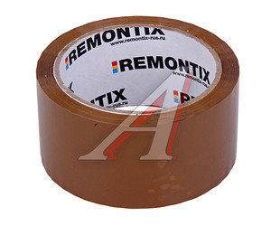Скотч упаковочный 50ммх57м коричневый REMONTIX 6448, 0192