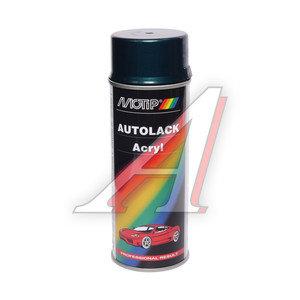 Краска компакт-система аэрозоль 400мл MOTIP MOTIP 53688, 53688