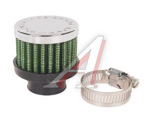 Фильтр вентиляции картерных газов d=25 PRO SPORT зеленый хром RS-03584