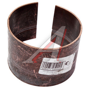 Втулка УРАЛ цапфы кулака поворотного (ОАО АЗ УРАЛ) 375-2304088