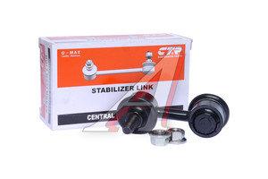 Стойка стабилизатора HYUNDAI Sonata (93-) заднего левая/правая CTR CLKH-4, 41182, 55580-37020
