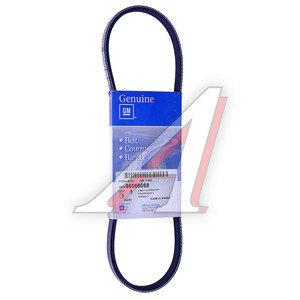 Ремень приводной поликлиновой 3PK665 CHEVROLET Spark (98-08) OE 96568068, 3PK665