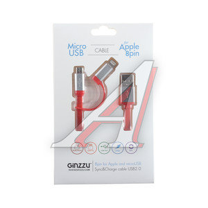 Кабель iPhone (5-)/micro USB 1м красный GINZZU GINZZU GC-888UR