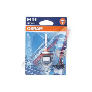 Лампа 12V H11 55W PGJ19-2 4200K блистер (1шт.) Racer Xenon OSRAM 64211XRбл, O-64211XRбл