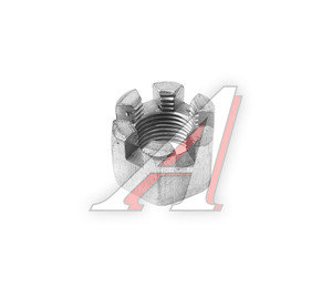 Гайка М16х1.5х12.8 ЗИЛ прорезная крепления подушки радиатора ЭТНА 250871-П29, 250871-0-29