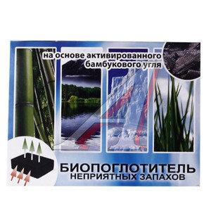 Поглотитель запахов на основе активированного бамбукового угля FKVJP CLNR-01