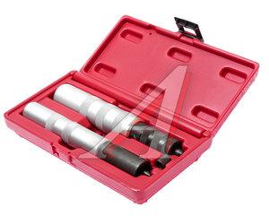 Набор инструментов для демонтажа замков клапанов (штоки 4.5-7.5мм) 3 предмета (кейс) JTC JTC-4944