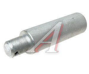 Палец МАЗ стабилизатора ОАО МАЗ 5516-2916470, 55162916470