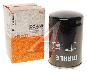 Фильтр масляный ROVER 75 (99-) (2.0/2.5) (V6) MAHLE OC469, LPW100161