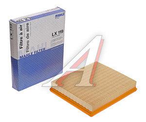Фильтр воздушный FORD MAHLE LX119, 1024245