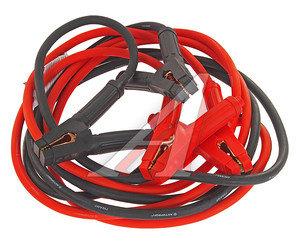 Провода для прикуривания 750A 4м (медь) AUTOPROFI AP/BC-8000EXTREME, AP, BC-8000EXTREME