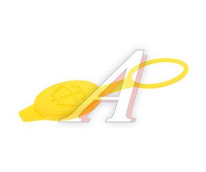 Крышка бачка омывателя OPEL Astra H (04-) OE 6450562