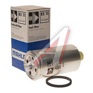 Фильтр топливный DAF XF95 (02-06) MAHLE KS11, 0695832