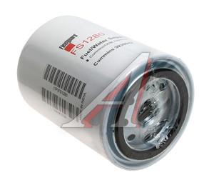 Фильтр топливный КАМАЗ,ПАЗ грубой очистки (дв.CUMMINS 140,180,210) (ан.WK9165x) сепаратор FLEETGUARD FS1280, C3930942