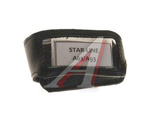 Чехол для брелка STAR LINE A63 93 STAR LINE A63 93