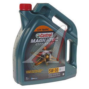 Масло моторное MAGNATEC STOP START C3 синт.5л CASTROL CASTROL SAE5W30, 15729A,