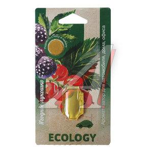 Ароматизатор подвесной мембранный (ягодное лукошко) 6.5г Ecology FOUETTE E-07