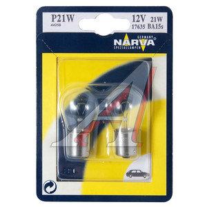 Лампа 12V P21W BA15s одноконтактная блистер 2шт. NARVA 17635B2, N-17635-2бл