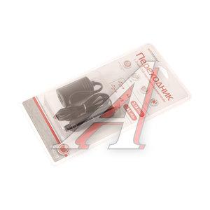 Переходник в прикуриватель + 2 USB 12V-24V удл. 1м AUTOSTANDART 104273