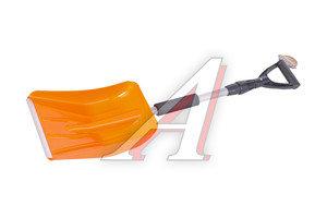 Лопата снеговая с телескопической ручкой 96-112см АВТОСТОП AB-2314