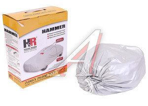 Тент на автомобиль HAMMER F PLUS серебристый H&R 42006 H&R