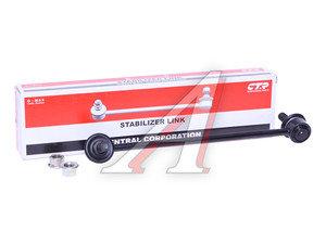 Стойка стабилизатора HYUNDAI Starex (-07) переднего левая CTR CLKH-38L, 32064, 54830-4H000