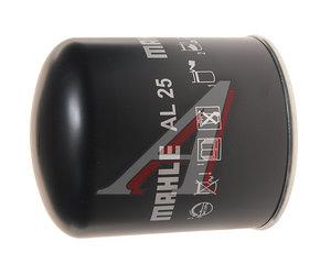 Фильтр-патрон DAF XF95,XF105 осушителя воздуха (M41х1.5мм H=160мм) MAHLE AL25, 1821580