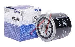 Фильтр масляный SCANIA 2,3 series P,G,T NEOPLAN SETRA BOLENS MAHLE OC83, 2650396