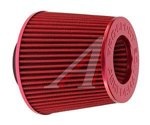 Фильтр воздушный PRO SPORT MEGA FLOW красный D=70 RS-01137,