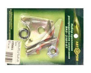 Крепеж ВАЗ-2101-07 распределителя зажигания №0650,