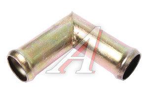 Соединитель для шлангов отопителя d=20мм металлический угловой СОЕДИНИТЕЛЬ D=20мм