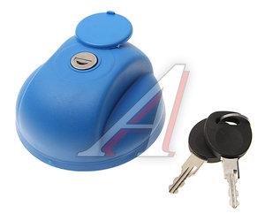 Крышка бака AdBlue IVECO d=60мм с ключом и защитой цепь пластик (синяя) KENT ADB-02,