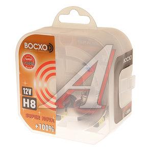 Лампа 12V H8 35W +100% PGJ19-1 4000K (2шт.) Super Nova BOCXOD 80191SN2, BX-80191SN2