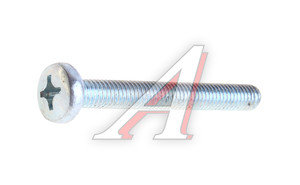 Винт М6х1.0х50 цилиндр под крест DIN7985