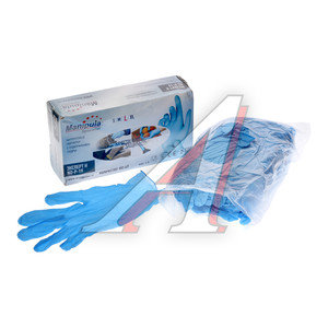 Перчатки технические нитриловые текстурированные 0.12мм р.9, 50 пар ЭКСПЕРТ MANIPULA NO-P-19