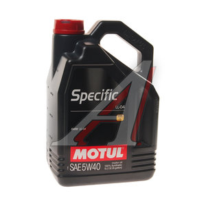 Масло моторное SPECIFIC BMW LL-04 синт.5л MOTUL MOTUL SAE5W40, 101274