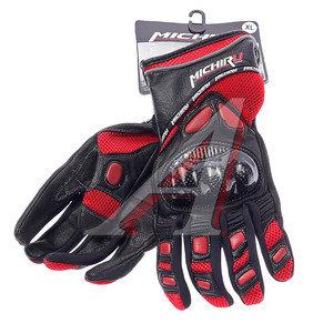 Перчатки мото G 8071 красные XL MICHIRU G 8071, 4620770795362,