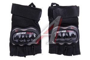 Перчатки мото MCS-04 черные XL MCS-04