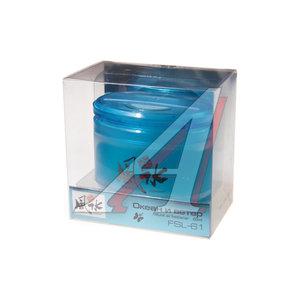 Ароматизатор на панель приборов гелевый (океан и ветер) 60мл Ароматный Фэн-Шуй FKVJP FSL-61
