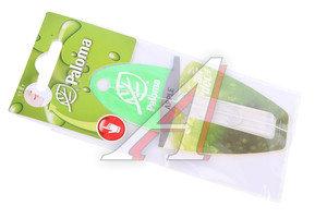 Ароматизатор подвесной жидкостный (яблоко) Parfume PALOMA PALOMA 210407 Яблоко, 210407