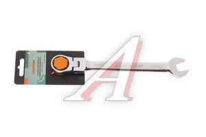 Ключ комбинированный 16х16мм трещоточный JONNESWAY W66116 JONNESWAY, 048366