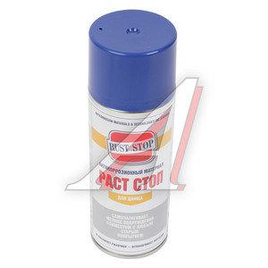 Антикор для наружных поверхностей аэрозоль 0.4л RUST-STOP RUST-STOP В 400
