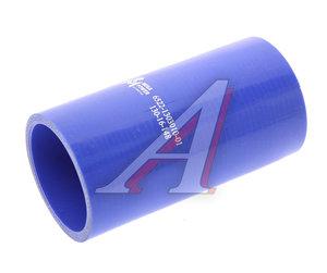 Патрубок КАМАЗ-ЕВРО радиатора верхний синий силикон (L=130 мм,d=60) 6522-1303010-01